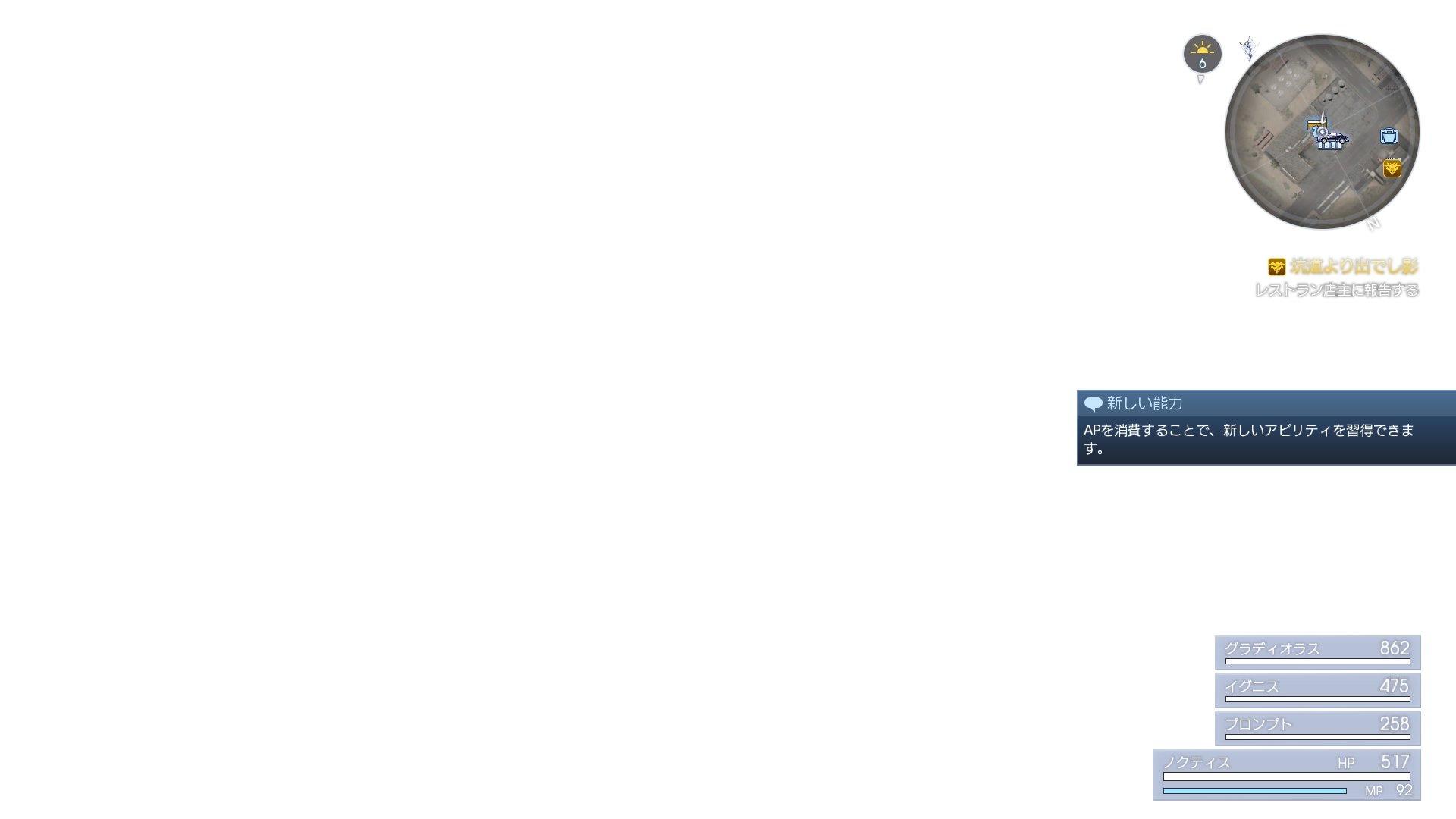FINAL FANTASY XV JUDGMENT DISC_20161111153010.jpg