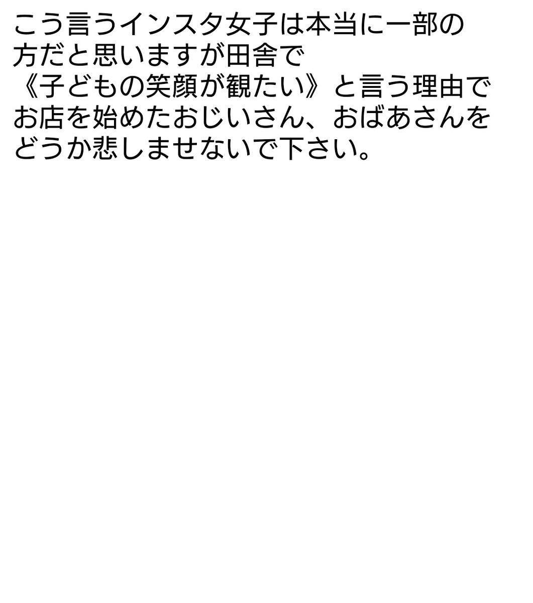 DQGBq30UMAAhF66.jpg