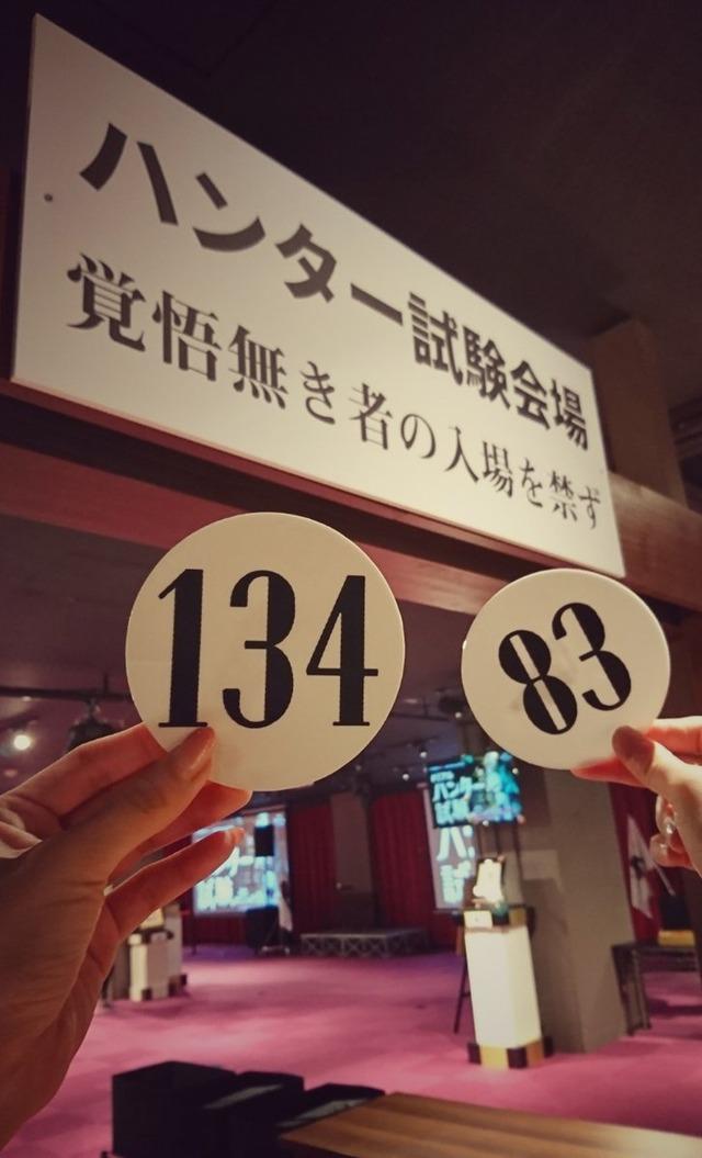 D12--JPUYAAam5S