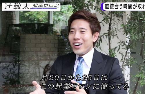 """辻 敬太 事故 僕を殺しにくればいい』と彼は言った」""""植物状態""""の息子を介護して9年..."""