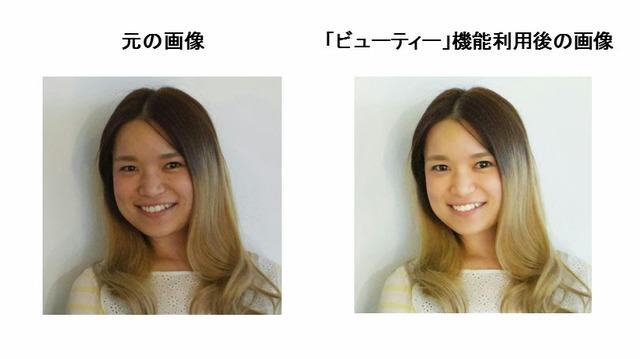 20131018_linecamera1
