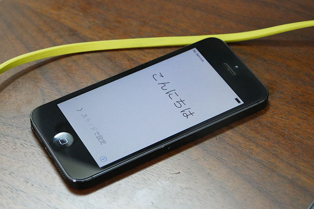 iphone-becky-kawatani4