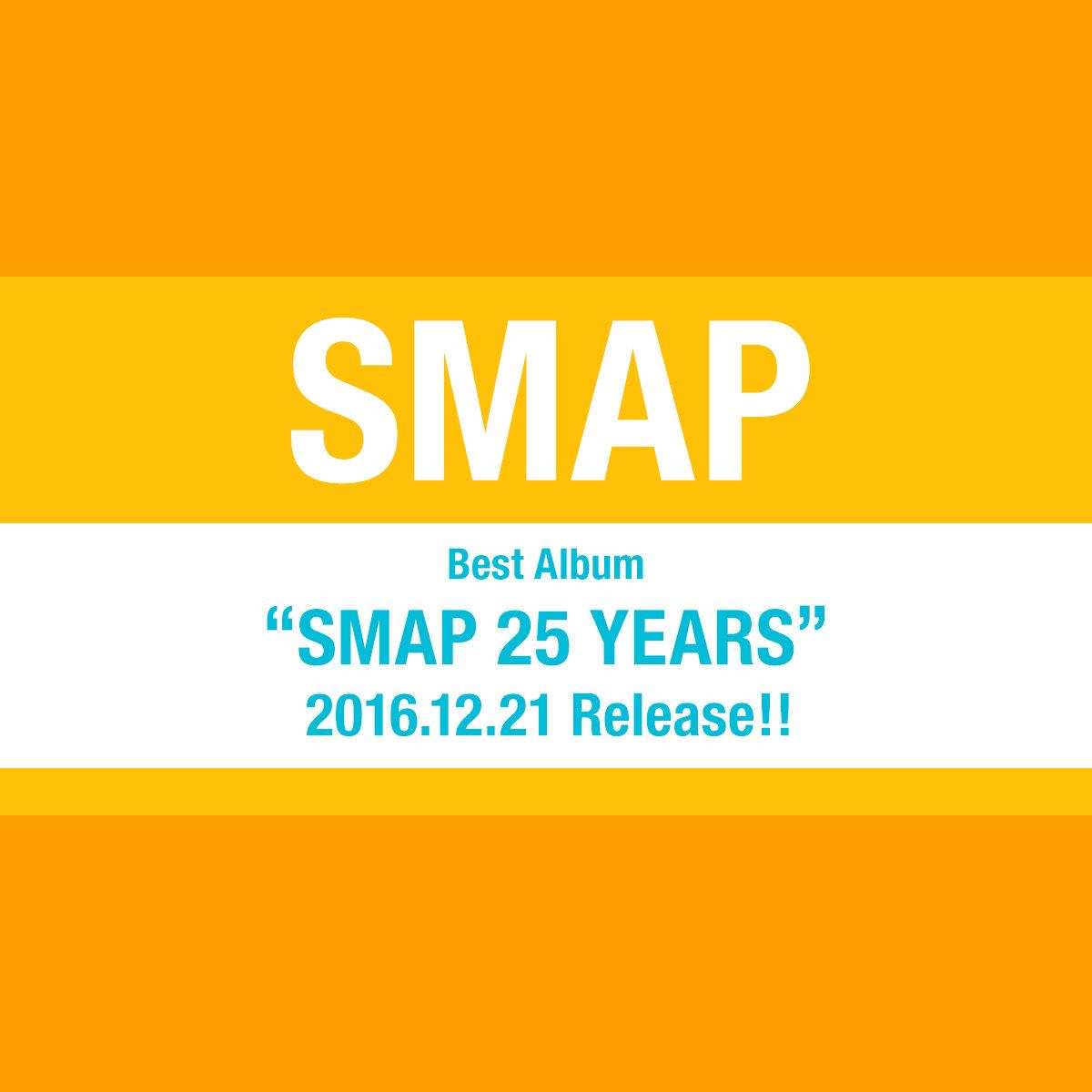 SMAPの画像 p1_35