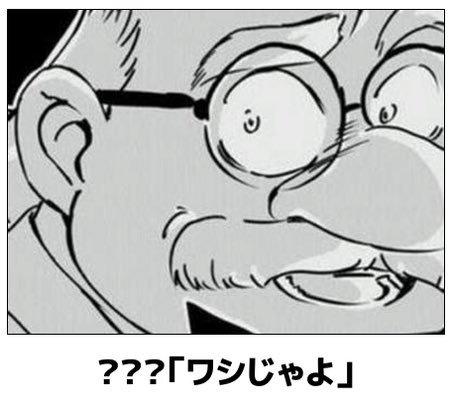 阿笠博士の画像 p1_11