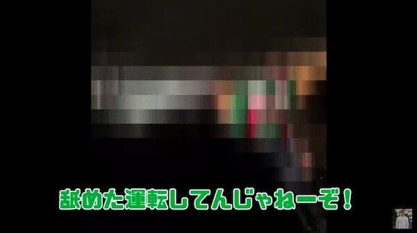 20200308-asakura02