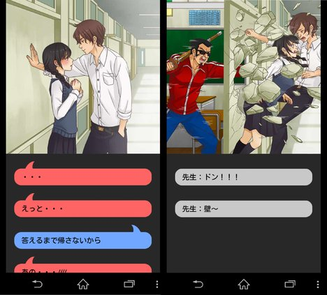 8411_screen_1