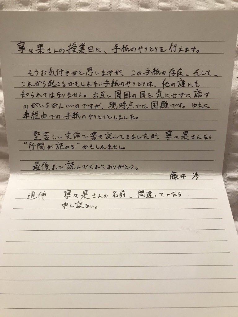 DVMgcsQU0AMtle_.jpg