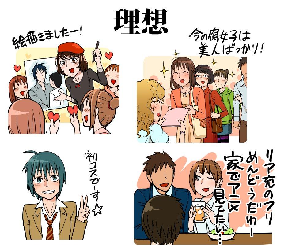 漫画 稲中 エロ