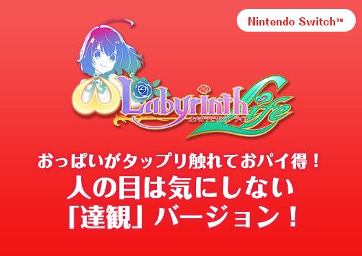 logo_switch