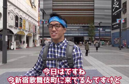 【動画】格闘家がダサいオタクの格好をして歌舞伎町でタバコのポイ捨てするDQNに注意してみた → 結果wwwwwww