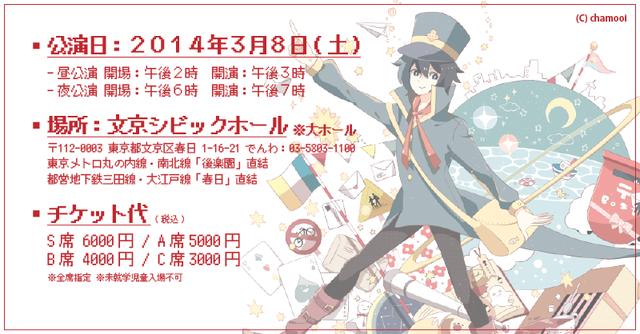 information_gaiyo01-2