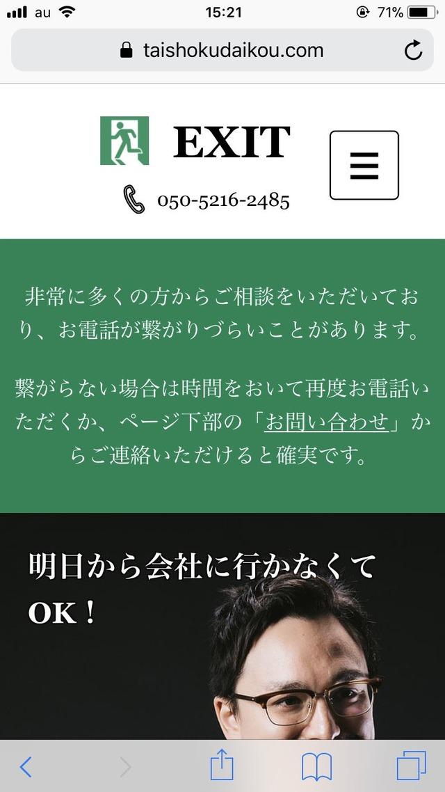 6f612aeb4954b46c84a74ed1f1d83118f2bd31ce1531213559