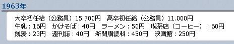 D1En5-8UcAEDi33