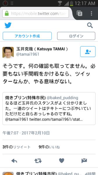 jasractamairiji-1-337x600.png