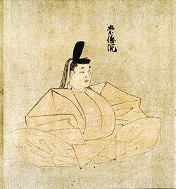 250px-Emperor_Sutoku2