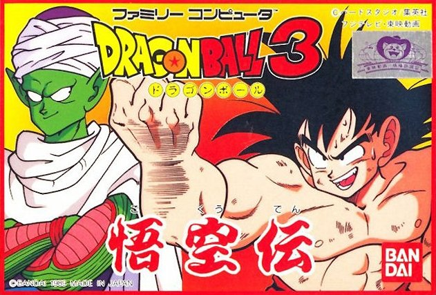 271793-dragon-ball-3-gokuden-nes-front-cover