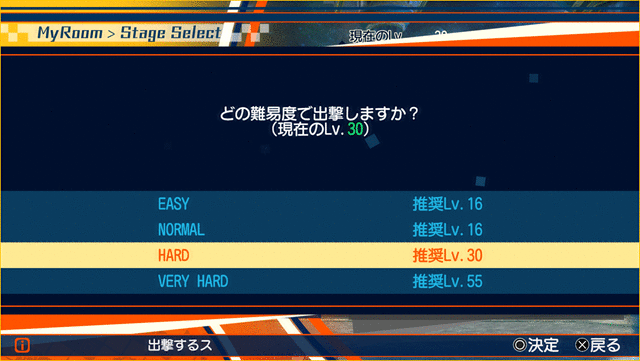 highspeed_s04_l01.png
