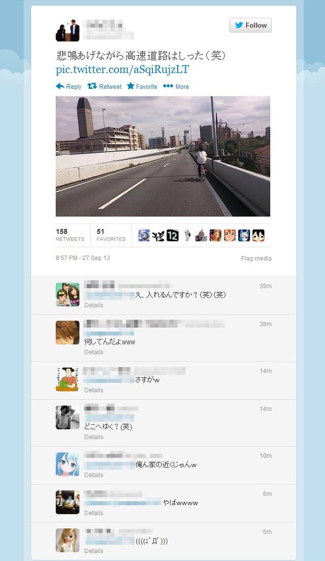 Twitterのコピー