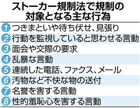 20160525-00000085-san-000-view