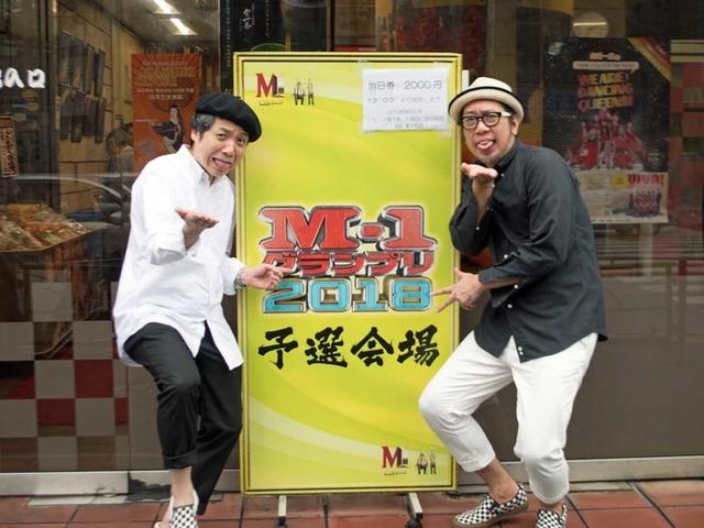 mangaka_fixw_730_hq