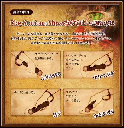 img_alchemy_04