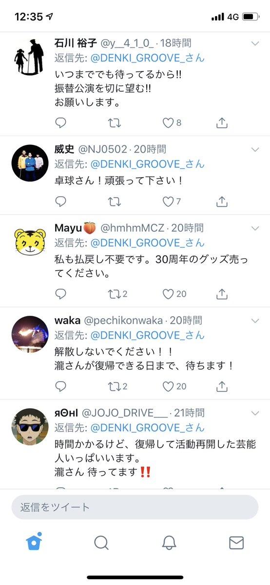 D1luc_gVAAAt39G