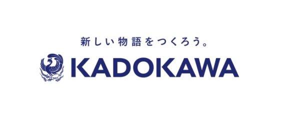 n-KADOKAWA-large570
