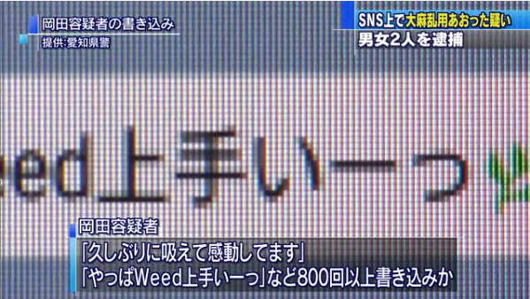 2020-09-16_12h30_05