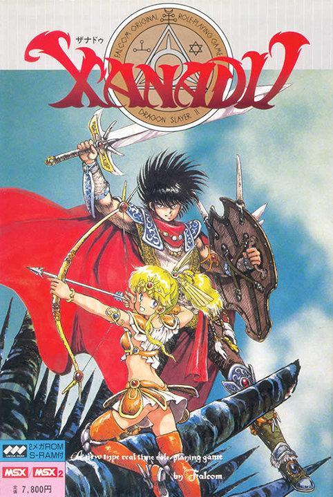 Xanadu_MSX_Cover