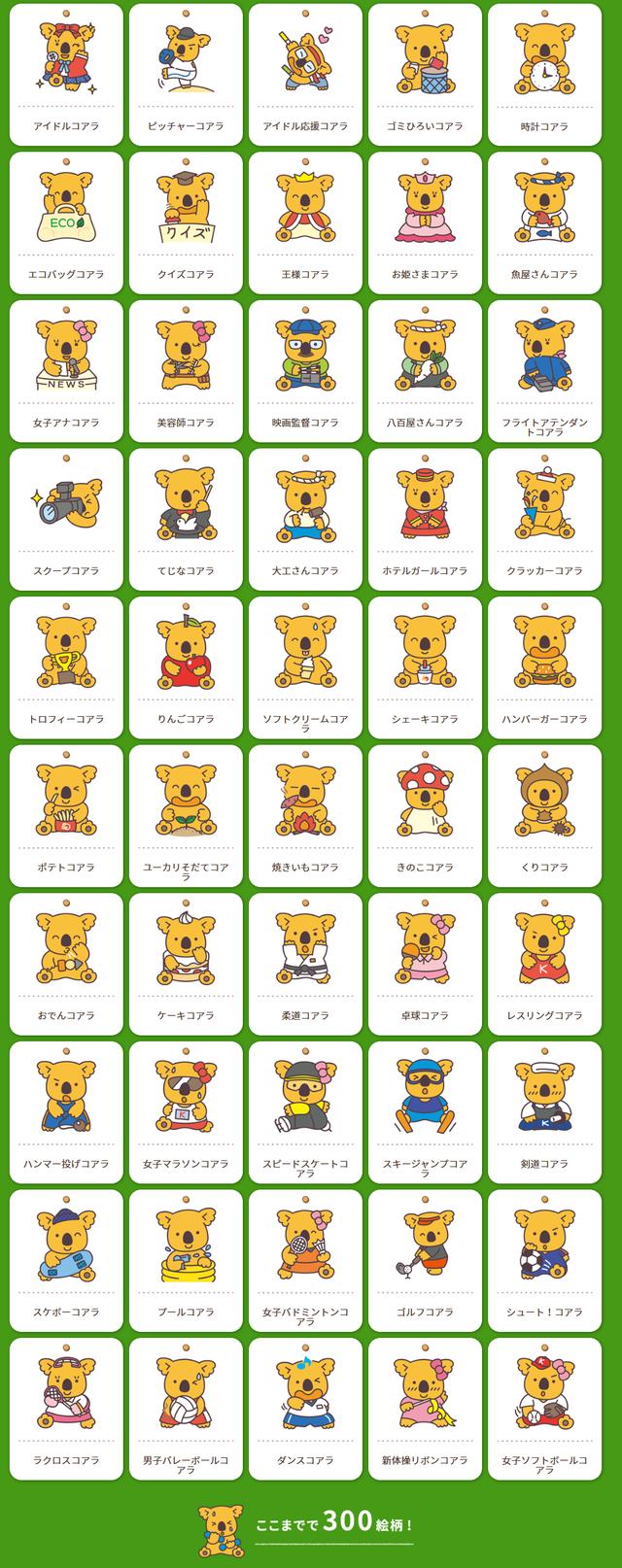 screenshot-www.lotte.co.jp-2020.06.18-11_23_24