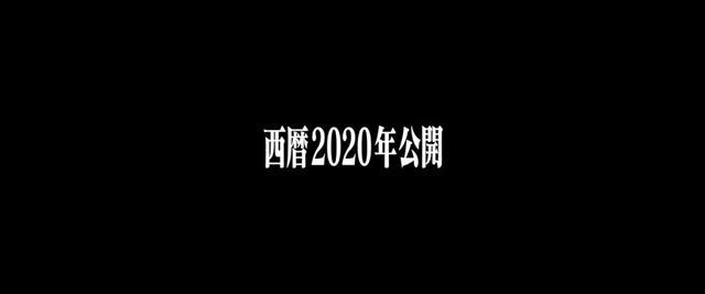 2018y07m26d_180204400