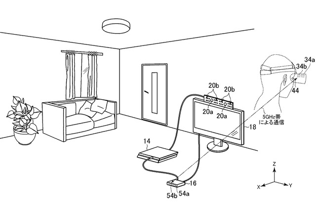 ps-vr-ps5-patent-3