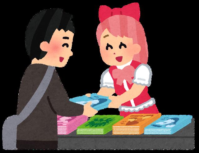 高知県の女性教諭、同人誌販売で利益175万円を得て戒告の懲戒処分 7年半作り続けた作品数はなんと・・・