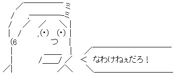 名称未設定 4.jpg