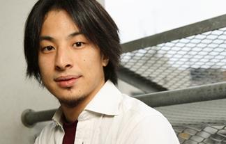 2ちゃんねる創設者のひろゆき氏が結婚!「おかげさまで、入籍いたしました」