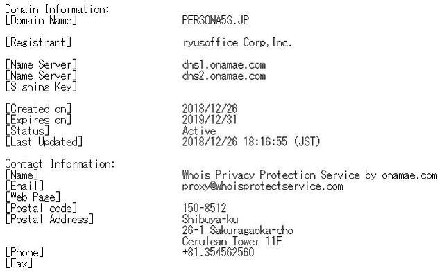 Persona5S