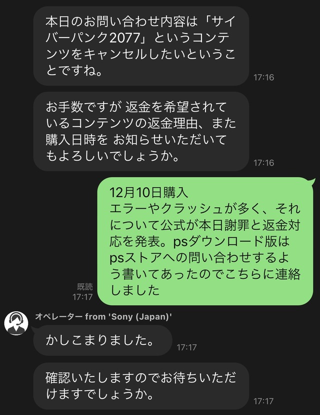 S__12746756