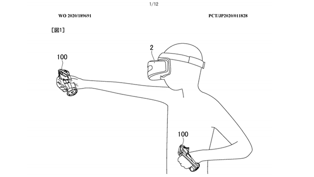 New-PSVR-Controllers-Patent-Diagram