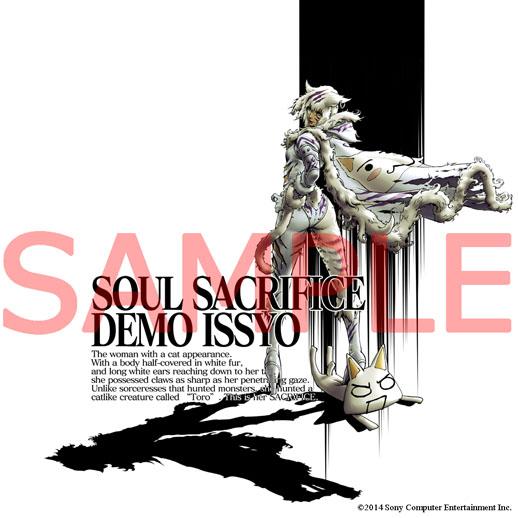 20140307_toro_soul_12