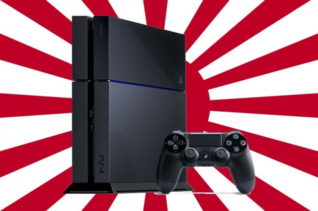 PS4Japan-ds1-670x446-constrain
