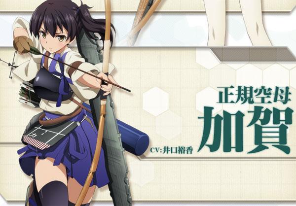 アニメ『艦これ』加賀さんの弓