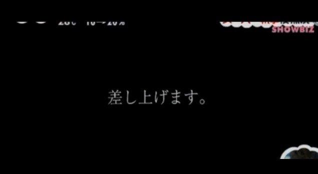 2013y07m16d_092632888