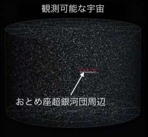 uchuu5-500x464.jpg