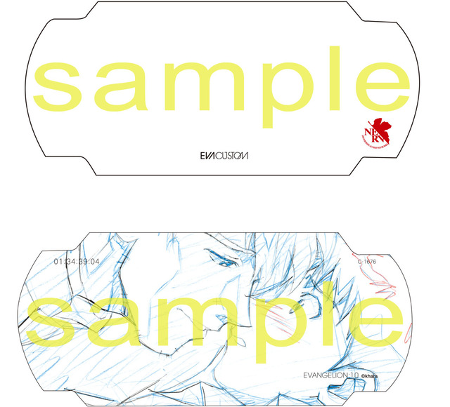 sample_PSPs