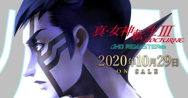 """『真・女神転生III NOCTURNE HD REMASTER』公式がやっと""""もっさり挙動""""を認める!!「調査のち修正を進める」"""