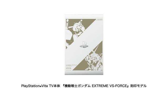 Gallery_exvs-force_3