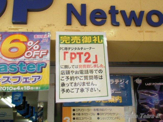akiba-770
