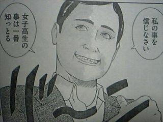 『幕張』『喧嘩商売』などの作者:木多康昭先生がついに復帰!!「やらない言い訳出尽くした」 ← え