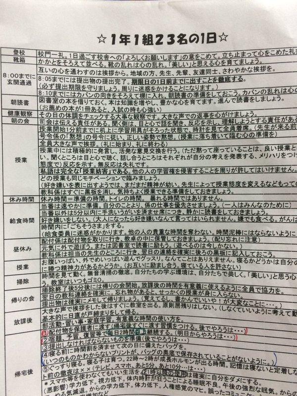 Cf14a3mUAAAWZED (1)