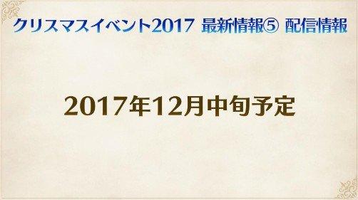 2017y12m09d_210349226.jpg